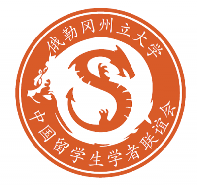 Chinese Student Association Club Logo